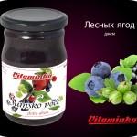 Novi proizvodi Šumsko voćeru